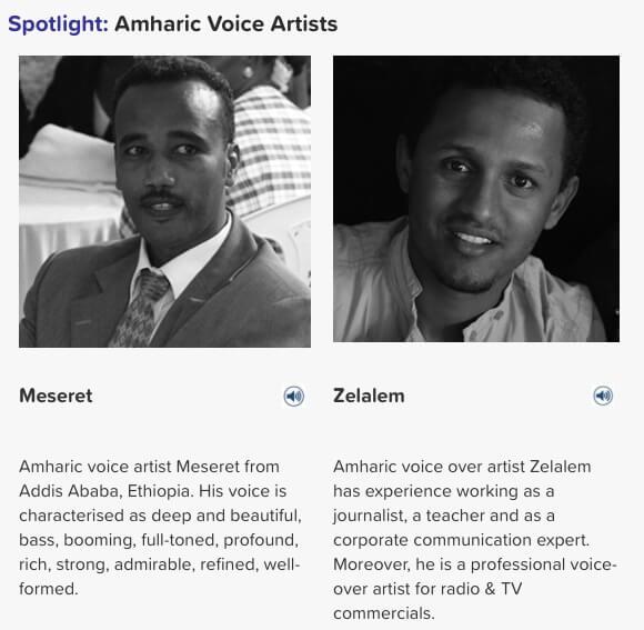 Amharic voice artists