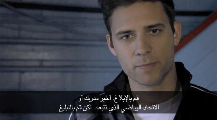 Screen shot of IOC video