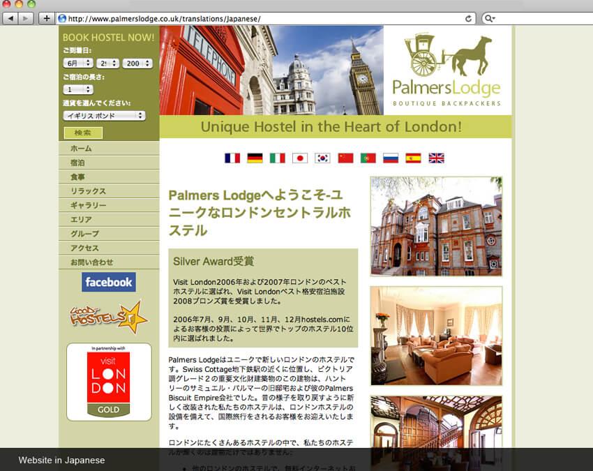 Japanese_02
