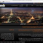 Arabic website