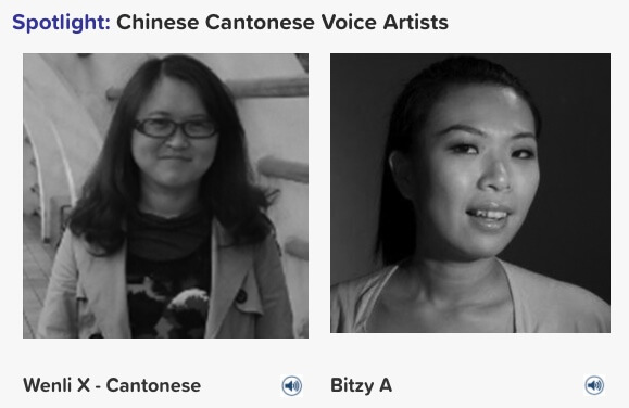 Cantonese voice artists
