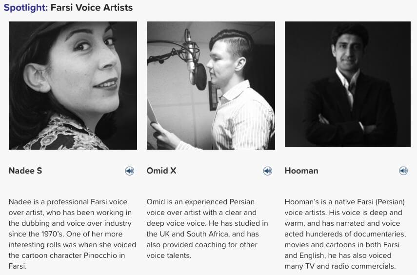 Farsi voice artists
