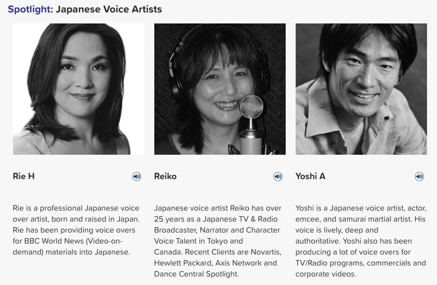 Japanese voice artists