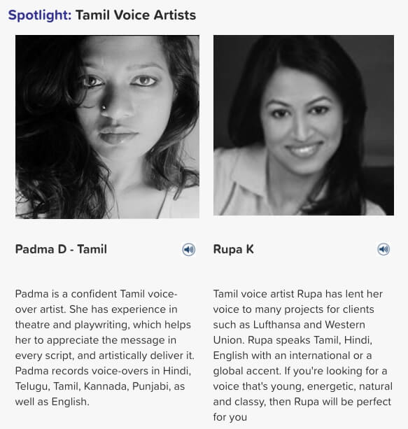 Tamil voice artists