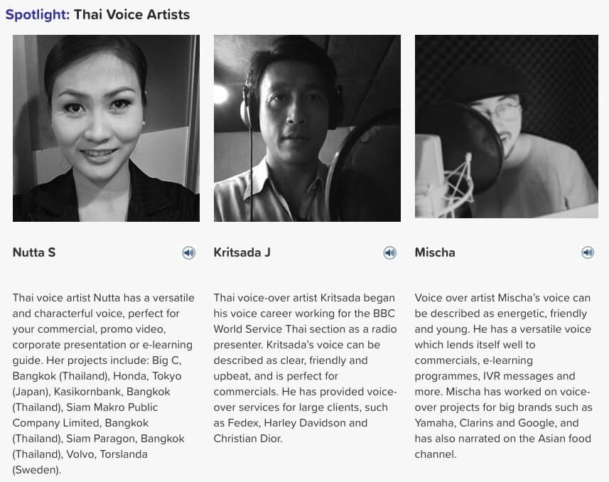 thai voice artists