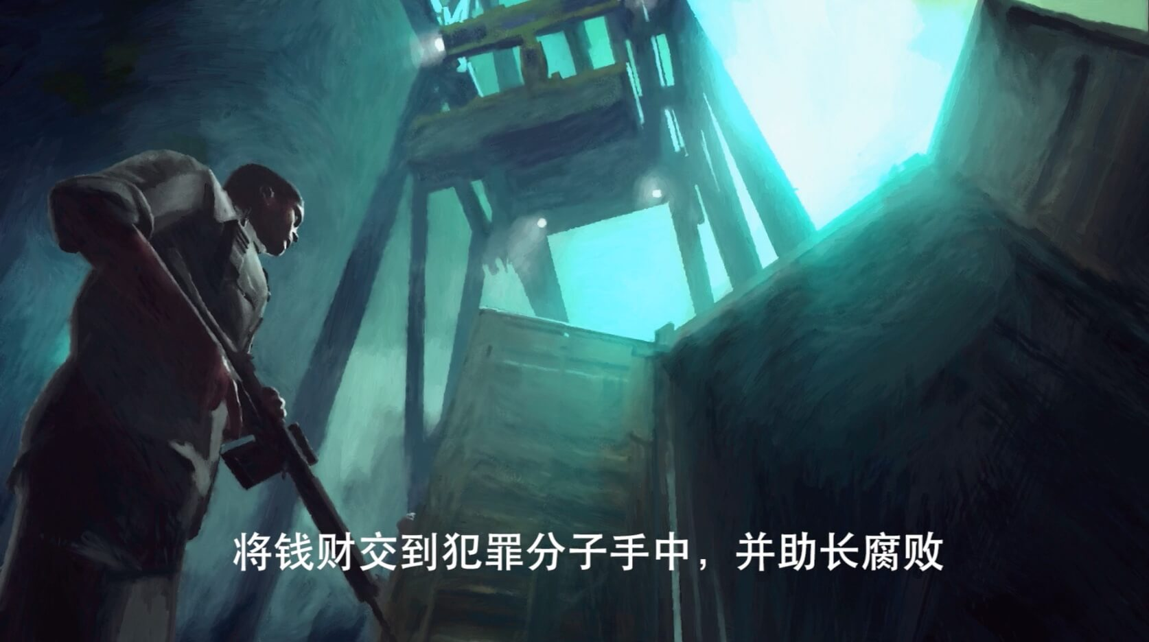 Chinese subtitling